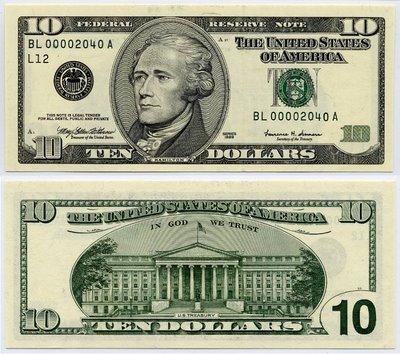 10 Dollar Bill, Ten Dollar Bill